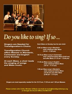 Transfiguration Choir